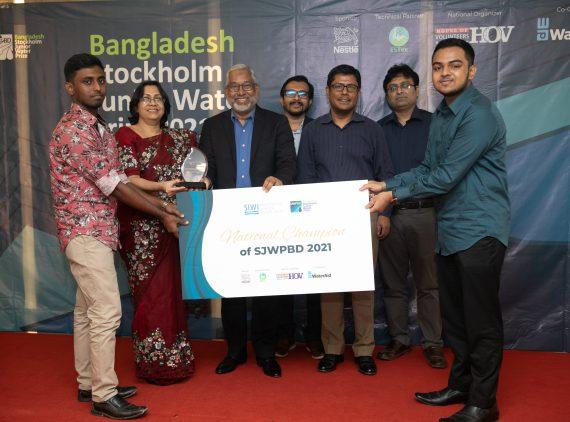 Bangladesh Stockholm Junior Water Prize (SJWPBD)